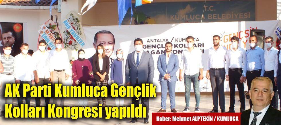 AK Parti Kumluca Gençlik Kolları Kongresi yapıldı