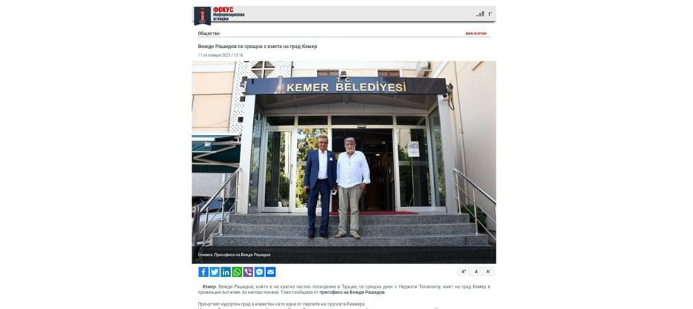 Bu ziyaret Bulgaristan basınında geniş yer buldu