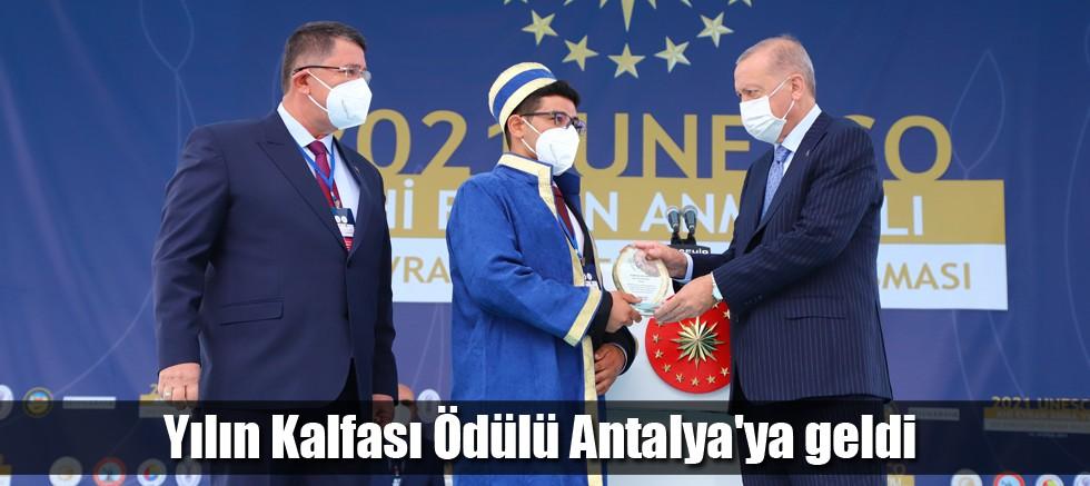 Türkiye'de Yılın Kalfası Ödülü Antalya'ya geldi